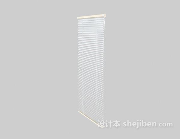 3d百叶窗模型
