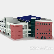学校房子3d模型下载