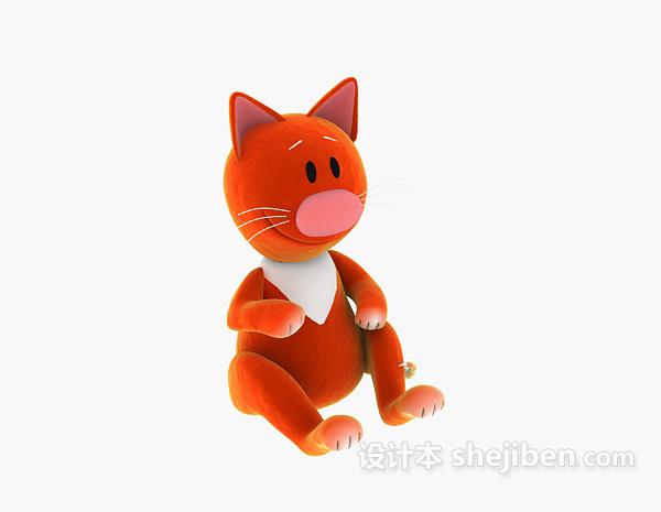 儿童玩具黄猫模型 3d模型下载