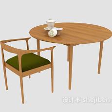 餐桌3d模型下载