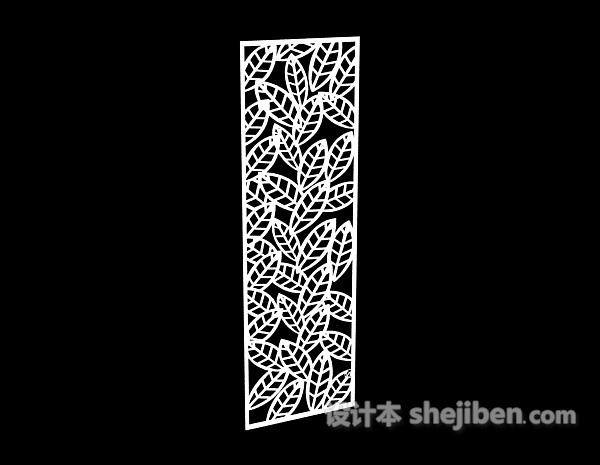 树叶状镂空雕花隔断