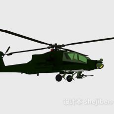 直升机-max飞机素材123d模型下载