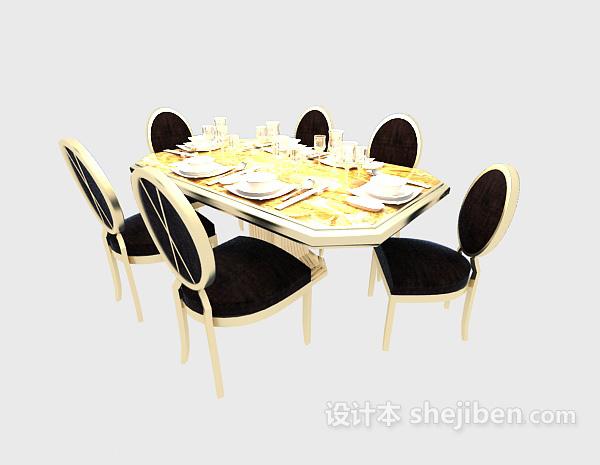 黑白搭配现代餐桌3d模型免费下载