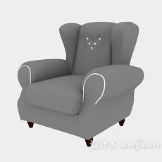 地中海布艺儿童小沙发3d模型下载
