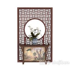 中式雕花屏风隔断3d模型下载