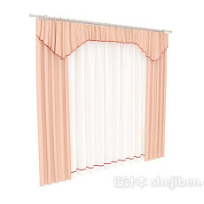 粉色窗帘max窗帘3d模型下载
