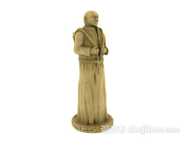 古人物男人雕像