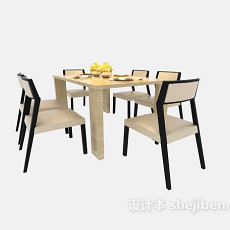 时尚家具餐桌3d模型下载