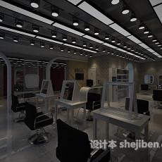 办公空间3d模型下载