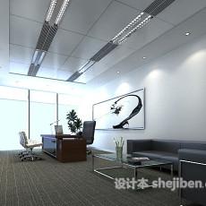 工装老板办公室3d模型下载