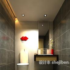 卫生间3d模型下载
