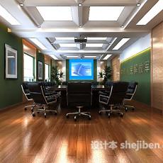会议室吊顶3d模型下载