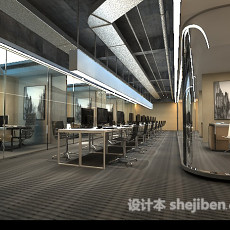办公空间设计3d模型下载