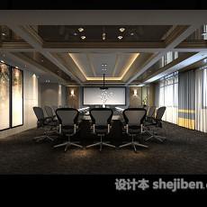 多功能会议室3d模型下载