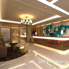 酒店前台3d模型下载