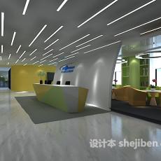 公司前台3d模型下载