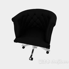 黑色简约休闲椅子3d模型下载