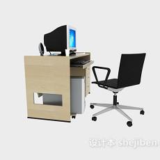独立办公桌3d模型下载