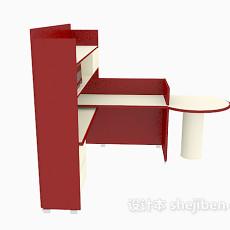 红色办公单元3d模型下载