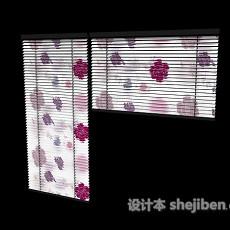 百叶窗3d模型下载