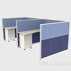 蓝色办公桌区域3d模型下载