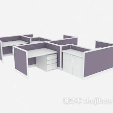 紫色组合办公单元3d模型下载
