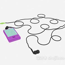 时尚MP33d模型下载