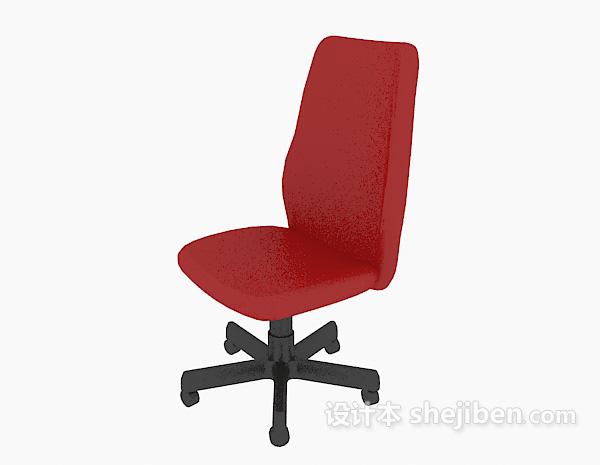 红色时尚办公椅
