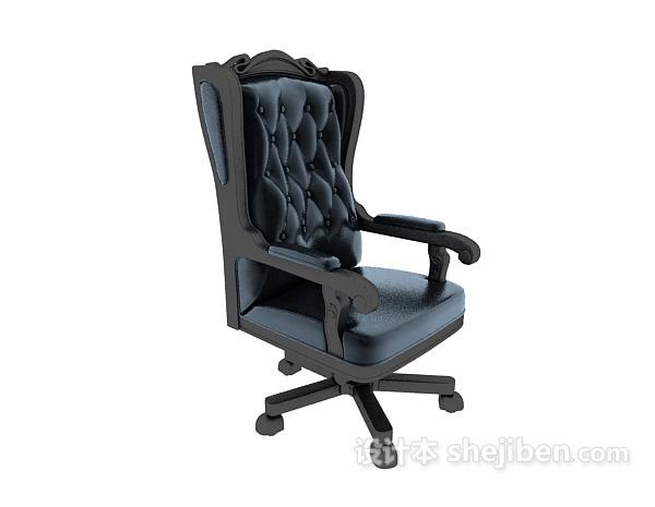 欧式高档老板椅