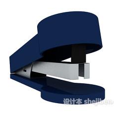 蓝色金属订书机3d模型下载