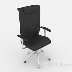 有扶手可移动办公椅3d模型下载