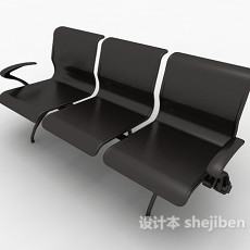 黑色三人休闲椅3d模型下载