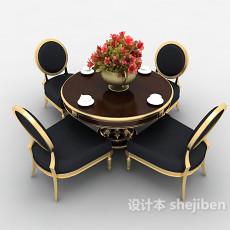 休闲四人桌椅3d模型下载