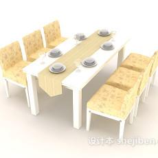 浅色六人餐桌3d模型下载