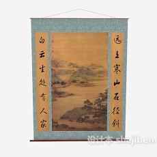 中式墙饰挂画3d模型下载