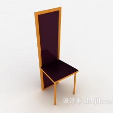 个性高背餐椅3d模型下载