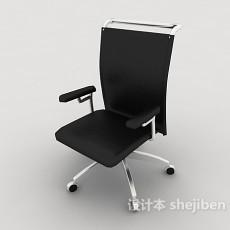 扶手黑色办公椅3d模型下载