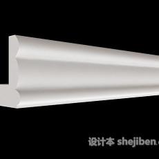 家庭白色石膏线3d模型下载