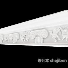 雕花石膏线3d模型下载