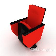 会议厅座椅3d模型下载