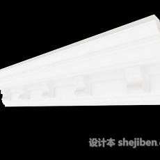 现代石膏线3d模型下载