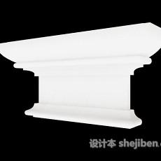 石材白色建筑构件3d模型下载