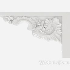 白色居家雕花构件3d模型下载