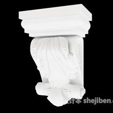 现代白色建筑构件3d模型下载