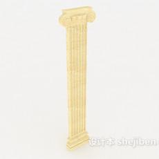 黄色罗马柱子3d模型下载