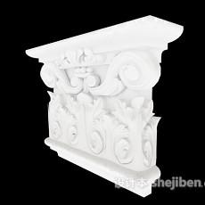 常见居家白色构件3d模型下载