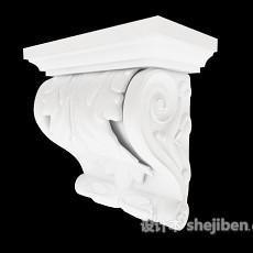 白色建筑构件3d模型下载