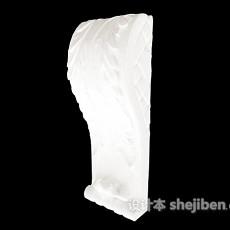 白色欧式小构件3d模型下载