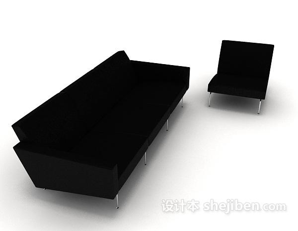 黑色简洁组合沙发