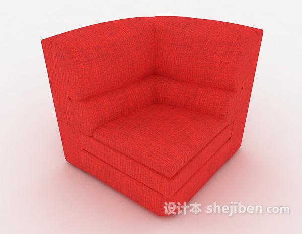 大红色单人沙发